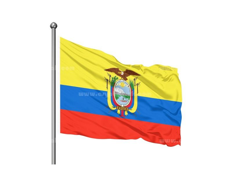 Ekvator Bayrağı