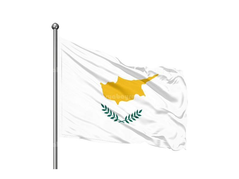 Güney Kıbrıs Bayrağı