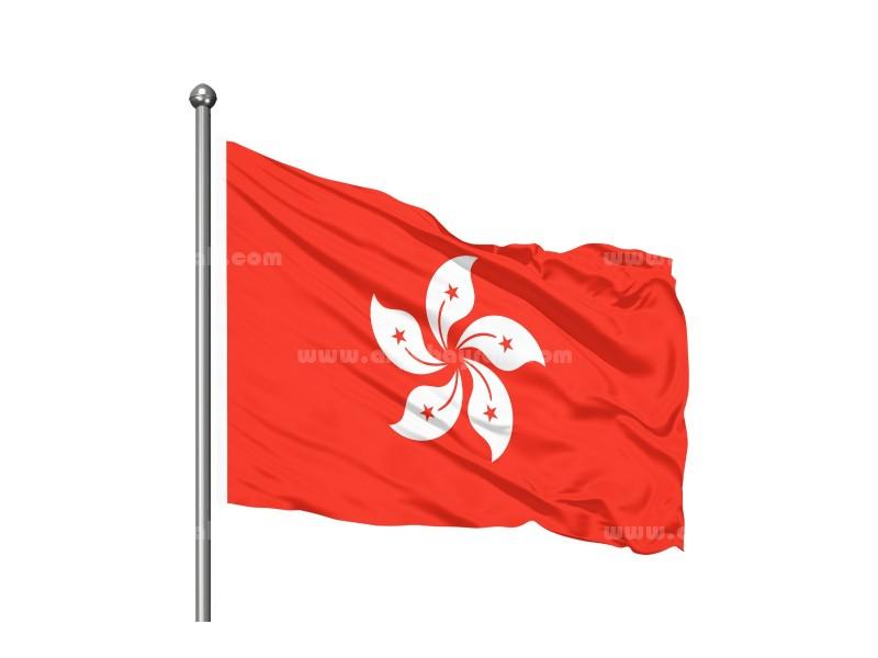 Hong Kong Bayrağı