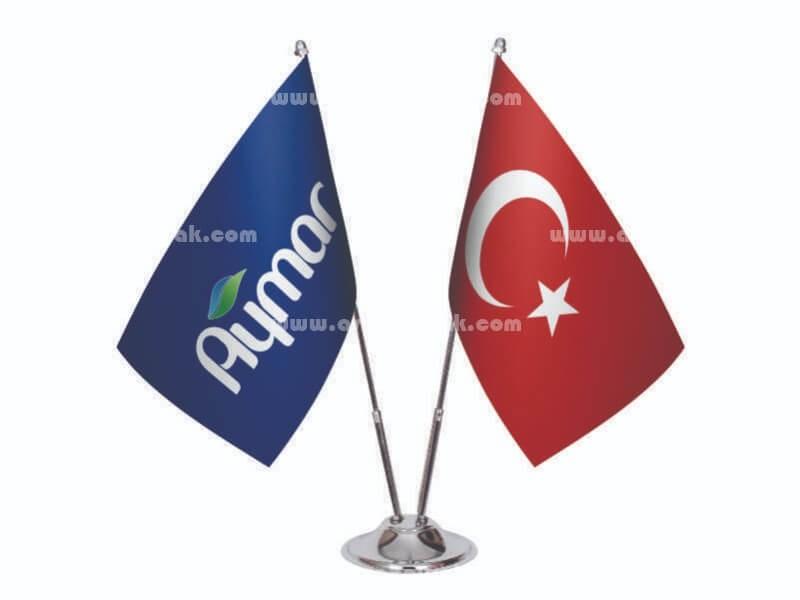 Aymar Ofis Logo