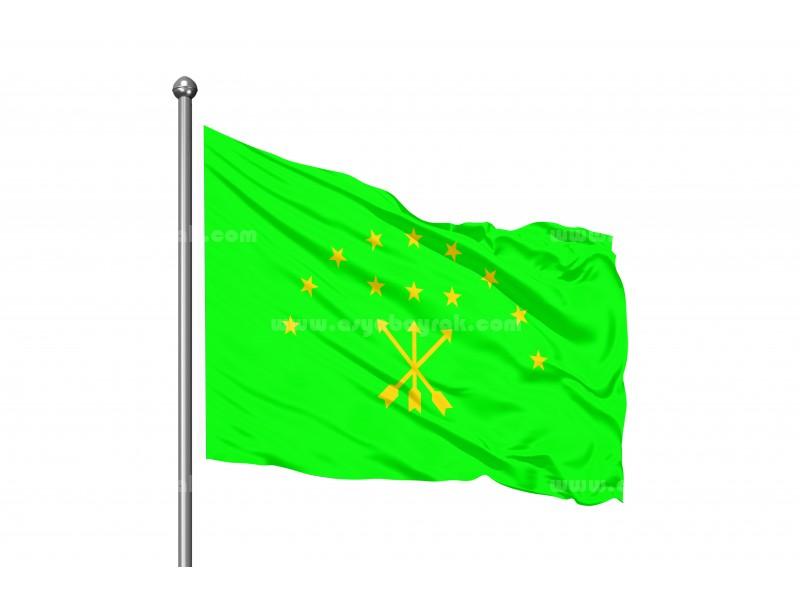 Adıge Bayrağı