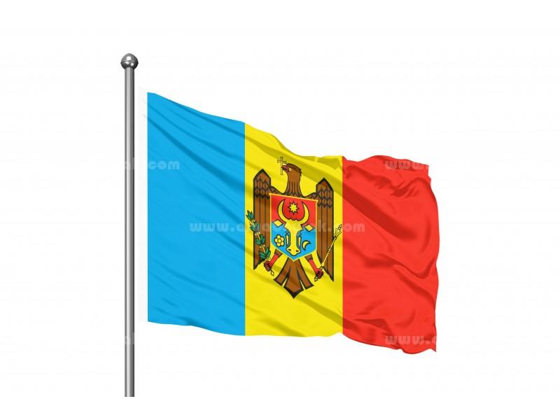 Moldovya Bayrağı