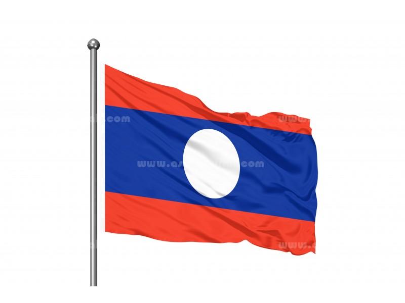 Laos Bayrağı