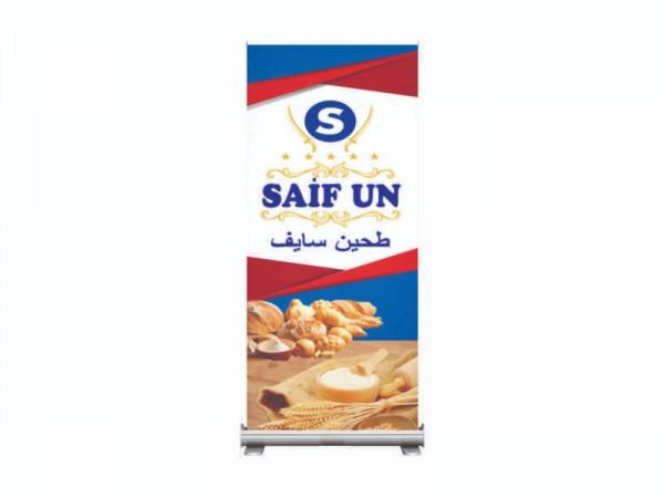 Saif Un Logo