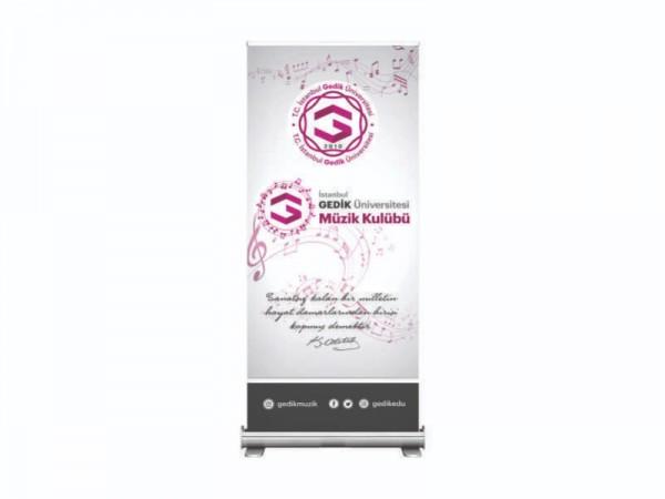 İstanbul Gedik Üniversitesi Logo