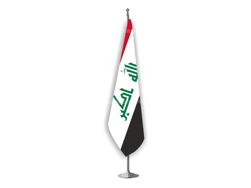 Irak Makam Bayrağı