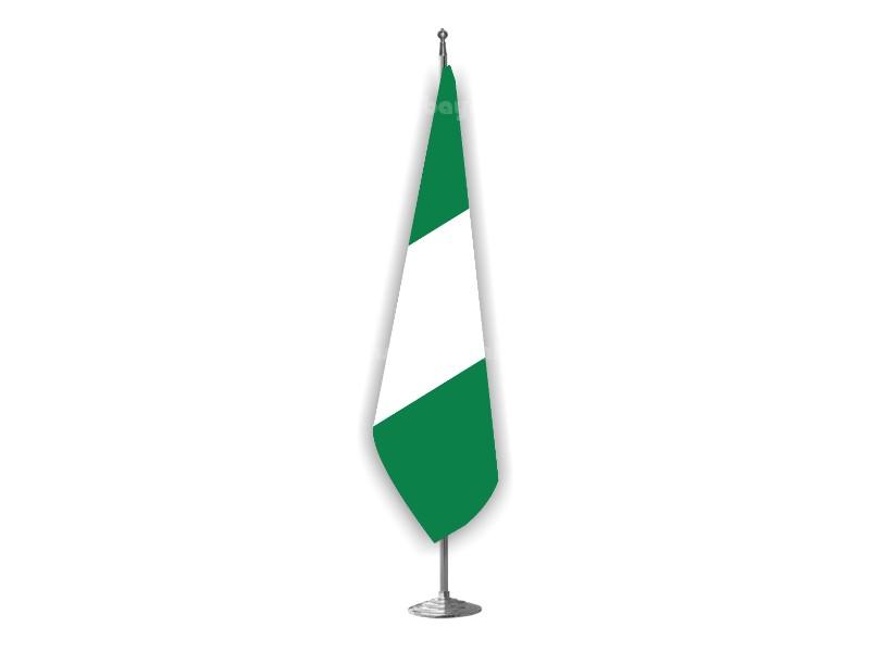 Nijerya Makam Bayrağı