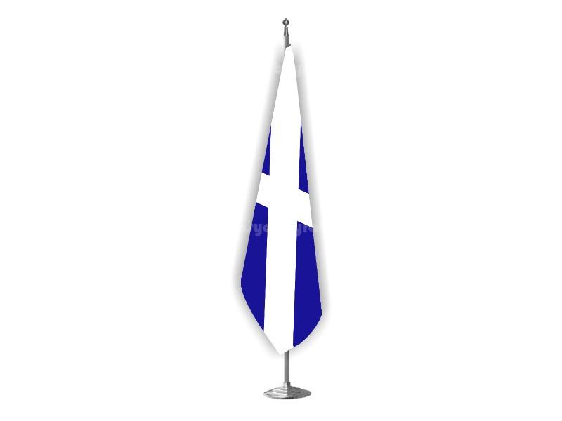 İskoçya Makam Bayrağı
