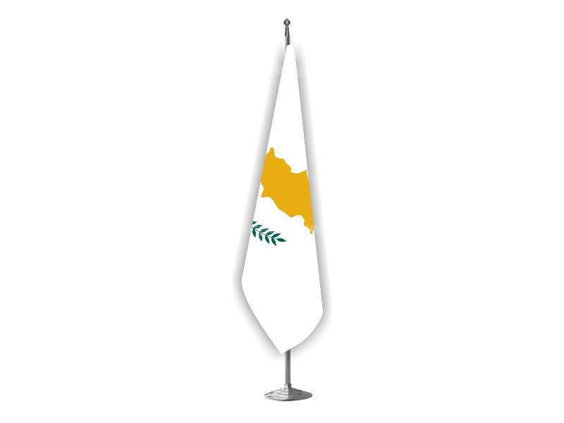 Güney Kıbrıs Makam Bayrağı