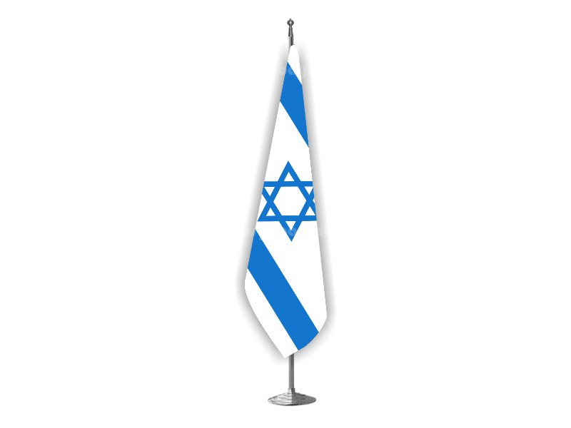 İsrail Makam Bayrağı