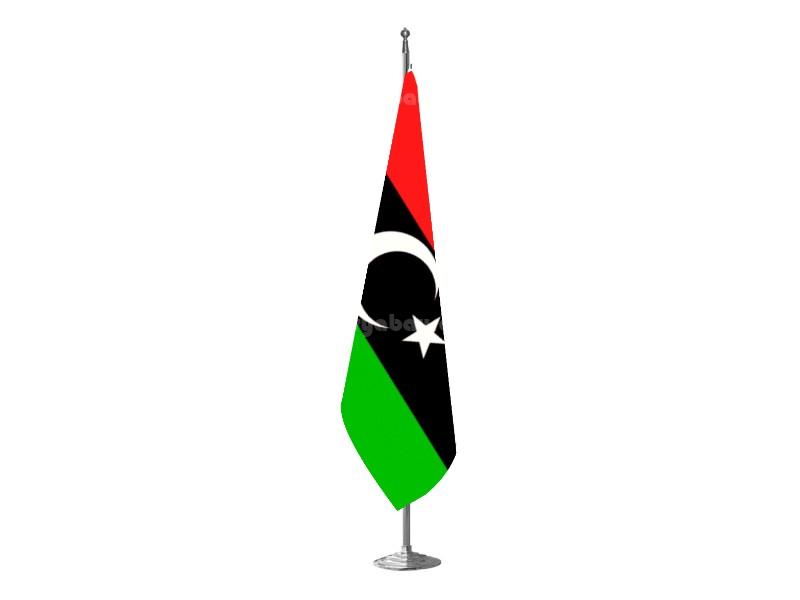 Libya Makam Bayrağı