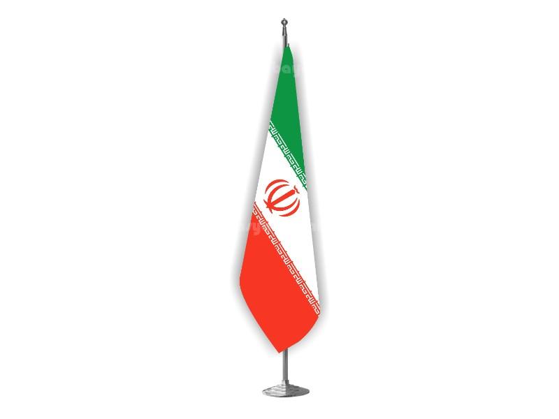İran Makam Bayrağı