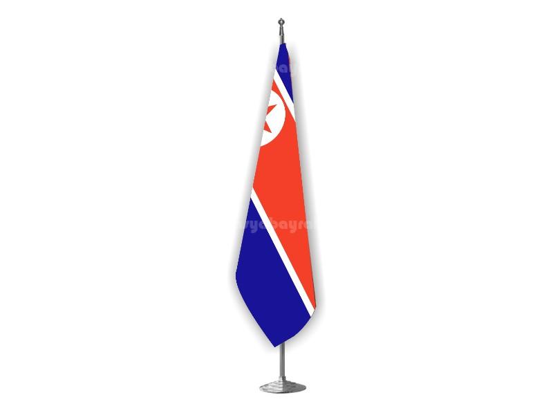 Kuzey Kore Makam Bayrağı
