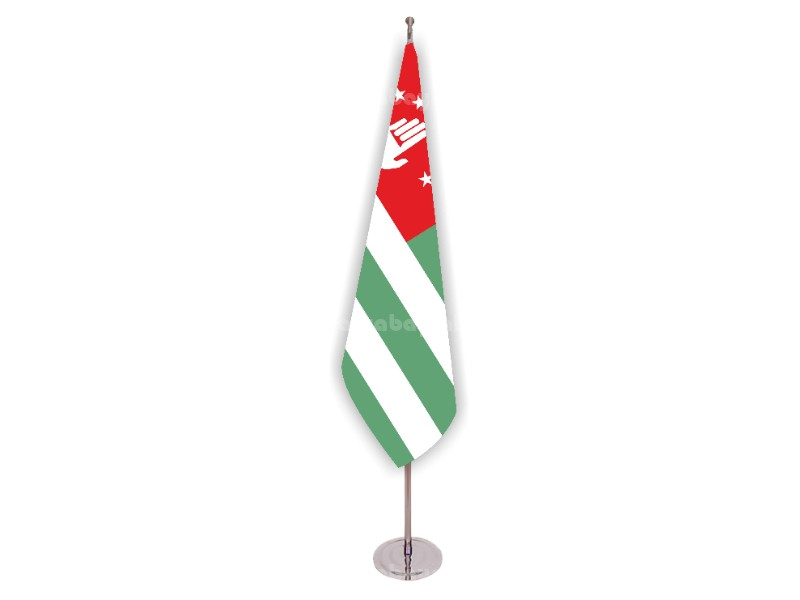 Abhazya Makam Bayrağı