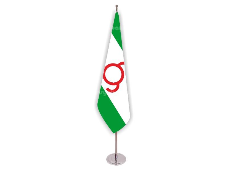 İnguşya Cumhuriyeti Makam Bayrağı