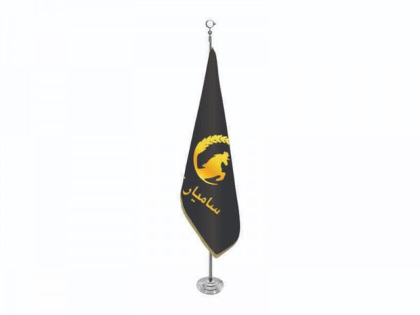 Saçaklı Makam Bayrağı