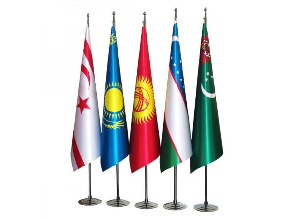 Devlet Logoları