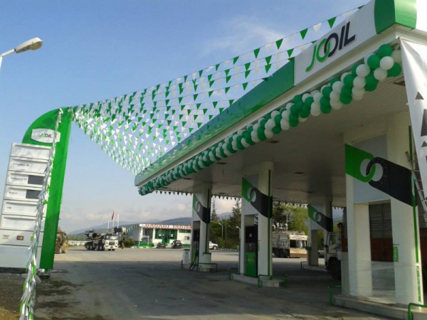 Benzin İstasyon Dizi Bayrak