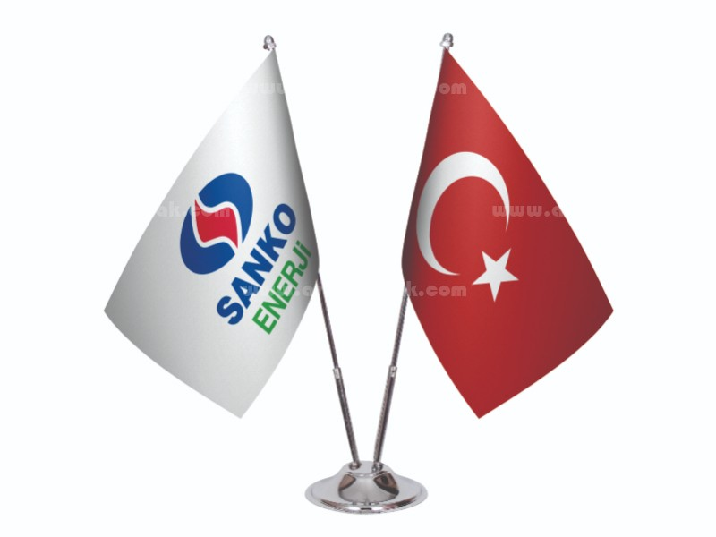 Sanko Enerji Logo