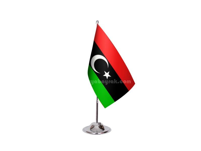 Libya Masa