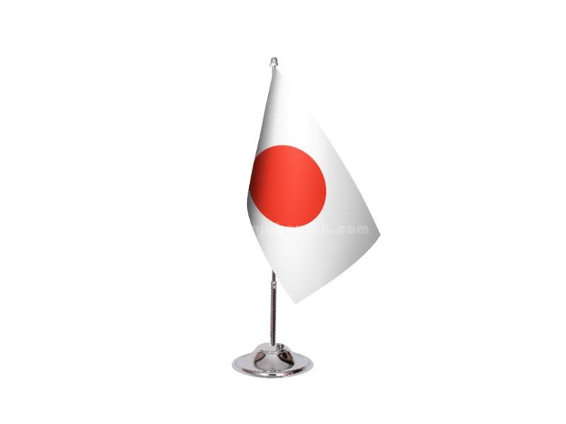 Japonya Masa