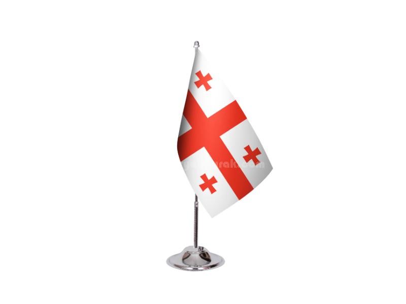 Gürcistan Masa