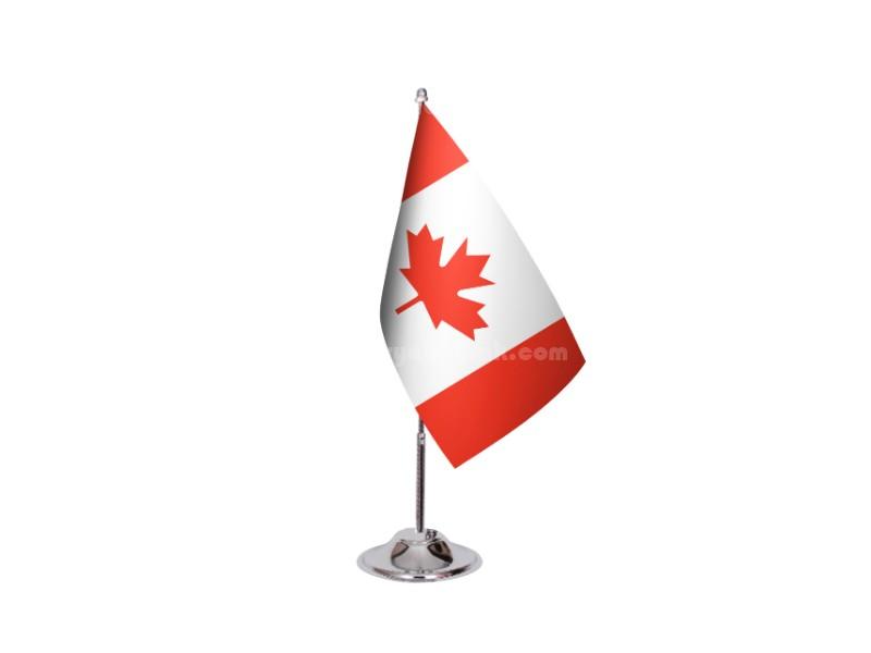 Kanada Masa