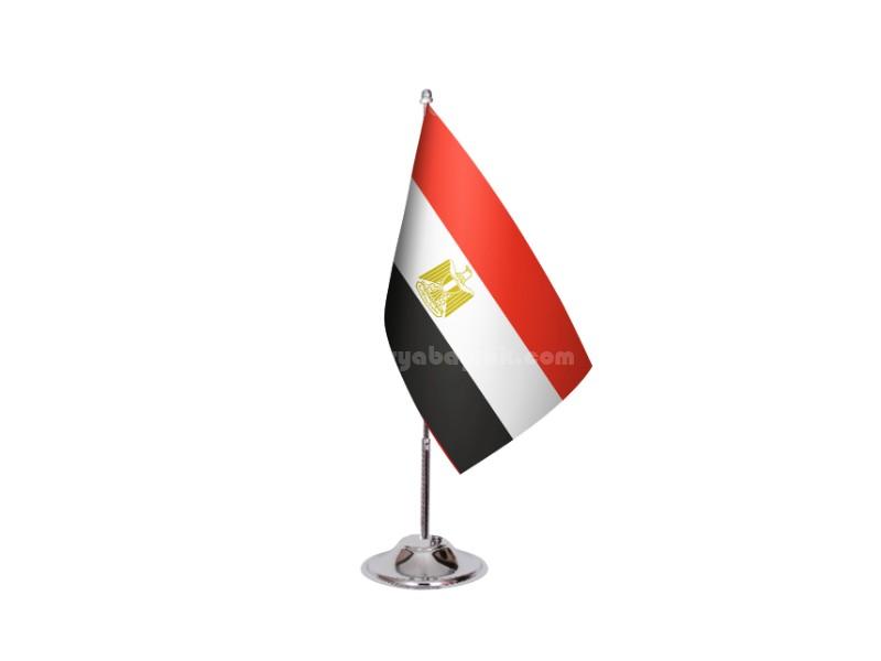 Mısır Masa