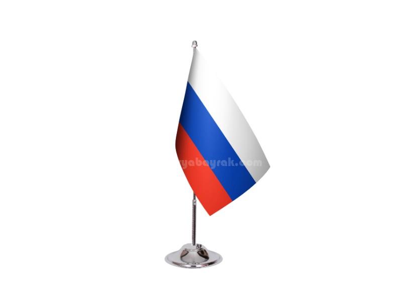 Rusya Masa