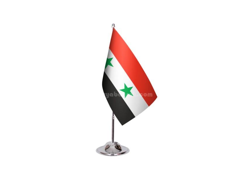 Suriye Masa
