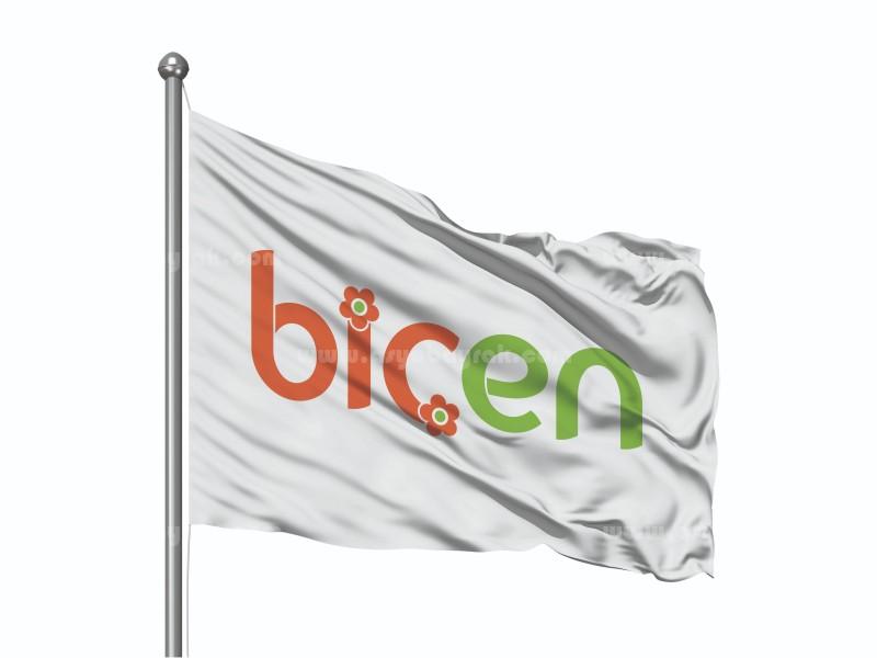 Biçen Logo